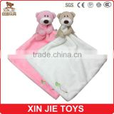 good quality baby towel cute animal head baby towel                                                                         Quality Choice