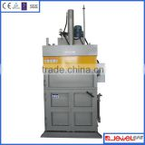Corrugated fiberboard waste recycling baler