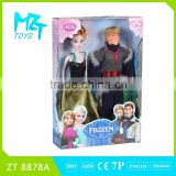 2015 New !Eco-friendly PVC 11 Inch Movable Joints princess+Prince(2 Model Mixed) Barbie Doll