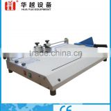 New 2015 hardcover case making machine
