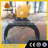 Wholesale Price Full 360 degree double cylinders hydraulic excavator rotating grapple