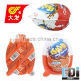 Choco egg with toy chocolate cup with toy kinder egg style