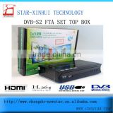 stable fta mini dvb satellite receiver