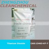 Titanium Dioxide Rutile|Anatase|Low Heavy metal high purity industrial paint Grade , paper making chemicals
