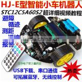 51 MCU development board C51 smart car tracking intelligent vehicle obstacle avoidance robot with R2 tutorial