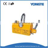 Superior Quality Permanent Magnetic Lifter