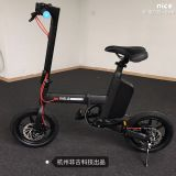 Ivelo e-bike Small Electric scooter with Pedal, Smart LED Display, LED Headlight and Taillight