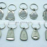 key chain key ring promote gift promote items