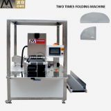 Automatic facial mask folding packing machine bagging equipment for masks