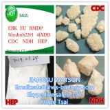 Hot sell CDC-NDH-HEP big supplier sale6@ws-biology.com