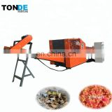 waste fabric crusher fiber chopping machine