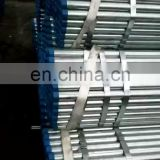 Galvanized seamless steel pipe used for barrel air rifle steel pre galvanized pipe