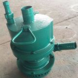 FQW Pneumatic submersible sewage pump
