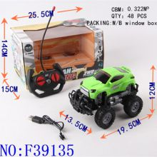 Inertia engineering car boys children creative simulation toy model car wholesale spread cross-border