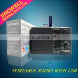 Antique Portable Retro Style Home Use Radio Player