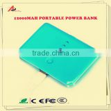high quality 12000mah portable power bank plastic machine power bank for samsung and for nokia