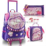 2012 New Fashion 600D And EVA Model Kids School Trolley Bags For Girls With 3 Separate Set