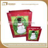 Veromca printing kraft paper coffee bags with valve