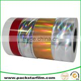 manufacture water transfer printing holographic paper roll