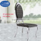 Banquet room furniture banquet table chair Y-619#