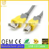 USB 2.0 Male to USB 2.0 Type-B Female Printer / Scanner Adapter Cable
