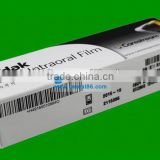 original low price x-ray film for dental