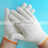 10 gauge cotton knitted safety softtextile working gloves, white safety gloves,white work gloves