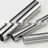 2 inch stainless steel pipe.china wholesale websites 2 inch 312 ,304 316l stainless steel pipe