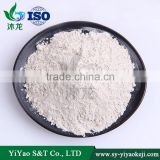 Organic Acid,Mineral Acid For Poultry/anti-mycotoxin Powder/organic Medicine For Poultry/animal Drug