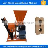 2016 high quality WT1-25 hand press soil brick making machine clay interlocking pavers price for sale                                                                                                         Supplier's Choice