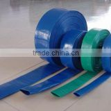 PVC/synthetic rubber lined pvc layflat hose,fire hose pipe manufacturers,fire fight equipments