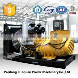 diesel generator set power supply 800kw/1000kva china manufacturer with ISO CE approved for sale