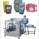 Automatic Detergent Liquid Packaging Machine(rotary machine +liquid piston filler)