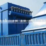 MDC pulse Bag type dust collector for ball mill air classifying production line