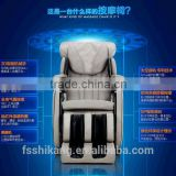 2016 Full Body Air Pressure Luxury Imperatorial Massage Chair SK-1003E