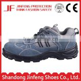 China safety shoes factory offer cheap price suede leather black industrial action leather stylish autumn safety footwear