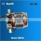 Electric Fan motor for blow dryer