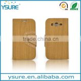 2016 Hot Sales PU Leather Case for iphone6 by Wooden Lines Grain and Suitable for Business Man with Card Slots and Big Magnet