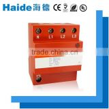 DC surge protector/dc lightning protection/solar lightning system with price trade assurance