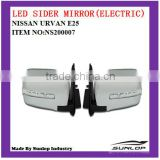 hot-sale auto spare parts led sider mirror (electric) NS200007 for NS Urvan E25 KA20DE/ZD 30DD