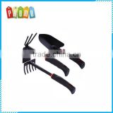 Metal Kids Garden Tool Set