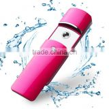 Rechargeable Electric Nano Mist Spray face mister