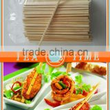 Surface smoothly bamboo split stick /pick for food direct from factory price