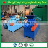 High capacity with CE ISO jute sticks charcoal making machine plant/coal briquette extruder