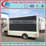 FOTON 4x2 led mobile truck for sale, led mobile stage truck for sale,advertising truck body