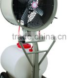 india centrifugal outdoor cooling mist fan