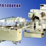 Haitel automatic double twist taffee/milk sugar candy packing machine factory
