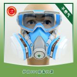 The new 2016 gas mask transformers prevent pesticide chemical paint special comprehensive dustproof protective respirato