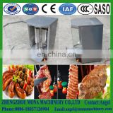 Stainless Steel 410 Electric Roasted Chicken Oven Equipment|Chicken Roasting Machine|Rotary Chickens Grill Machine