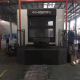 HISION HTM-80H Horizontal Machining Center Image